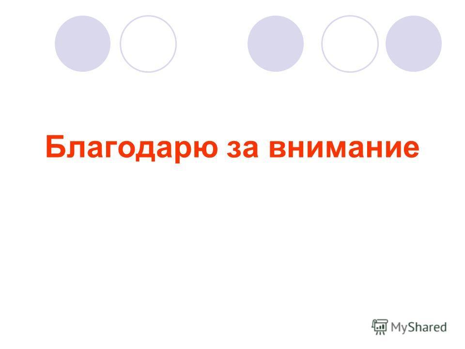 Форма, размеры и масса белковых молекул По форме: Глобулярные (альбумин, рибонуклеаза, миоглобин, гемоглобин). шарообразные, эллипсоидные, вытянутые. Фибриллярные (кератины, фиброин, коллаген, F-актин, тропомиозин). нитевидные. По размерам - от 2,5 д