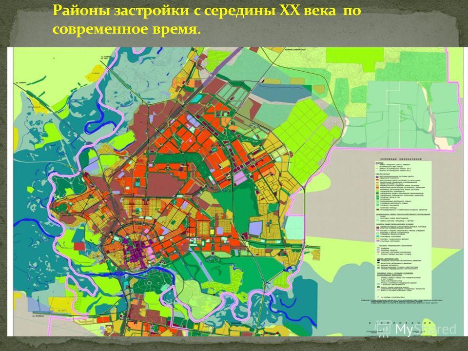 План современного Оренбурга