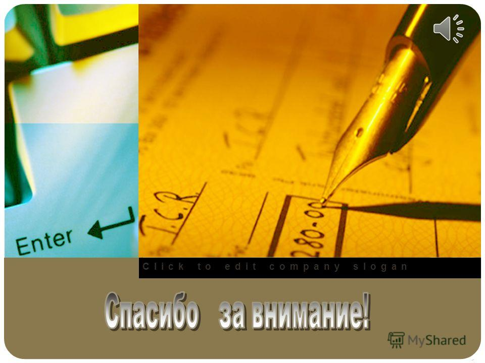 Click to edit company slogan