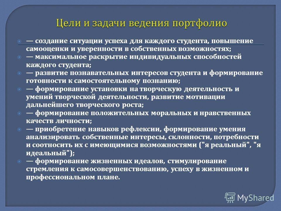 Текст про дизайн на русском 77