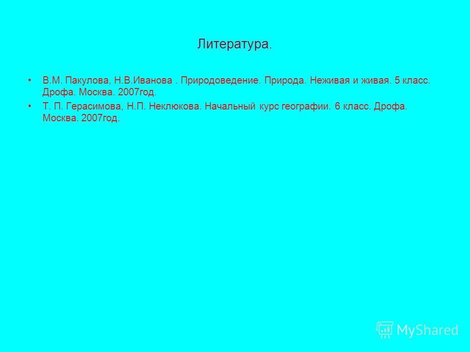 Русско-народная сказка теремок читать