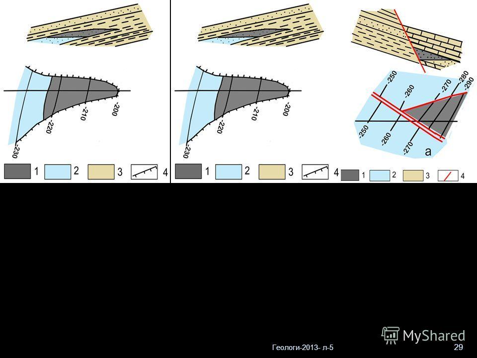 Геологи-2013- л-5 29