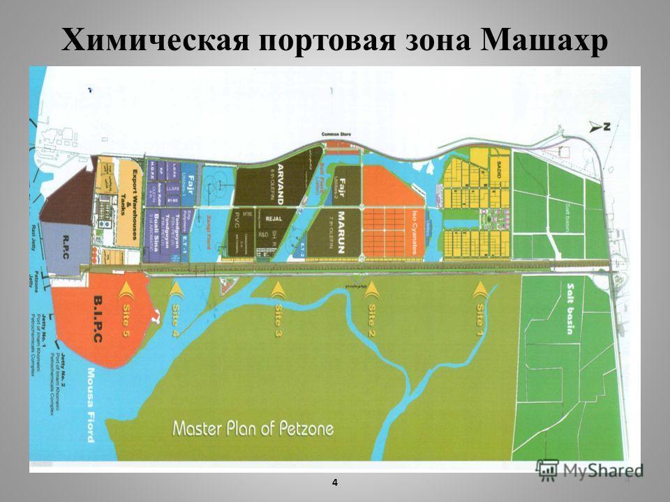Химическая портовая зона Машахр 4 4