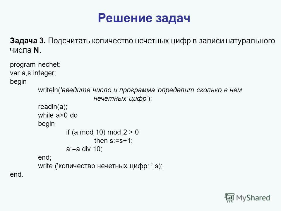 Дан ряд натуральных чисел 1 2 3 и число n требуется