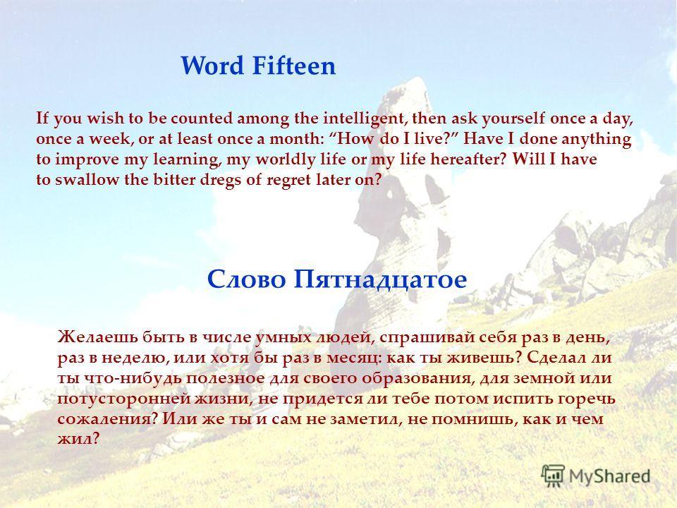 My Hobby Презентация На Английском