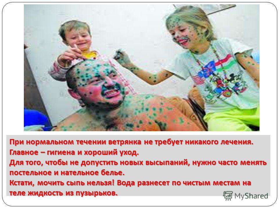 Как лечит крапивницу у детей в домашних условиях