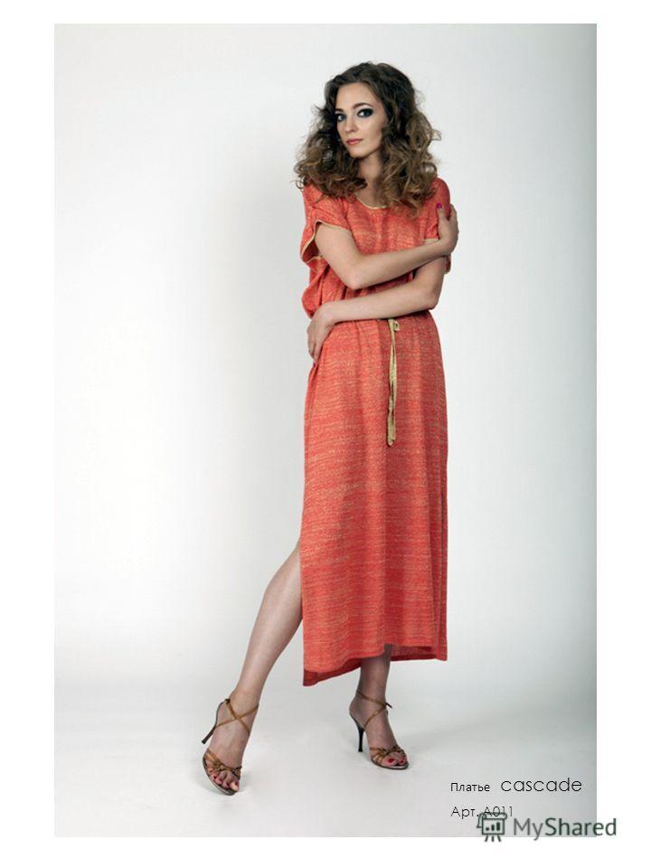 Платье cascade Арт. А011