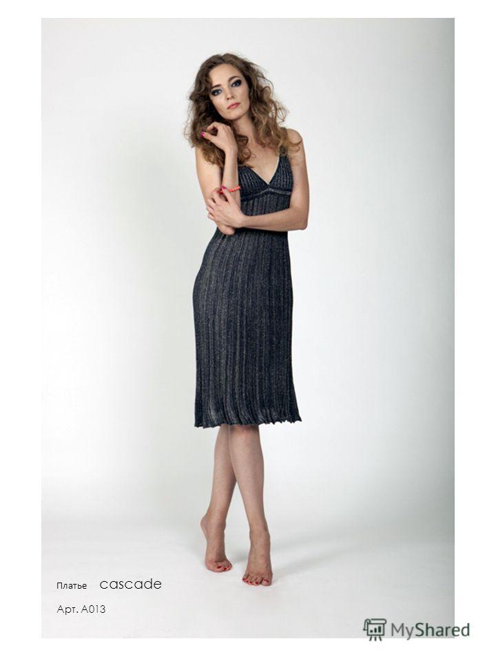 Платье cascade Арт. А013