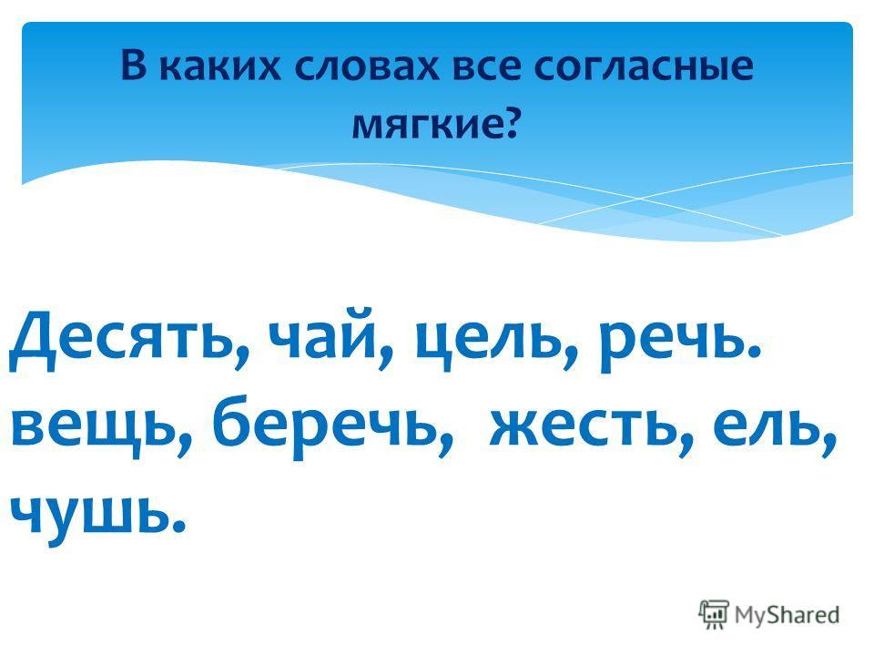 класс) разработка (2 на. языку русскому по Методическая