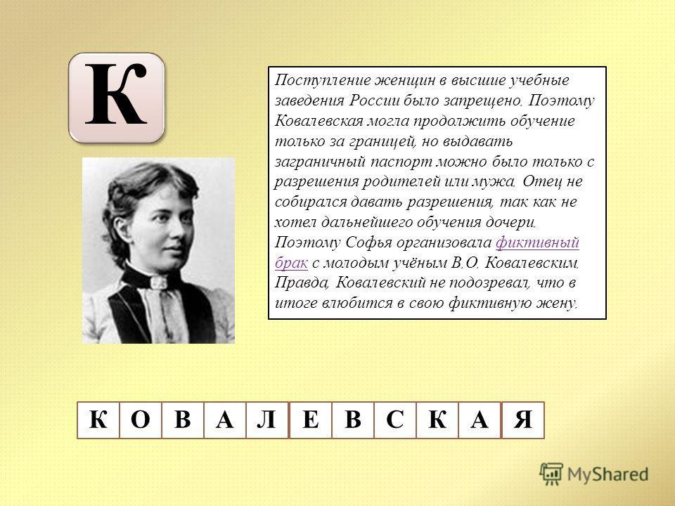 Если в 1807 году в рапортах камерных студентов поведение Лобачевского признавалось хорошим, то в 1808 году за пиротехнические опыты (13 августа он вместе с товарищами запускает ракету ) был наказан карцером. Л Л Русский математик, создатель неевклидо