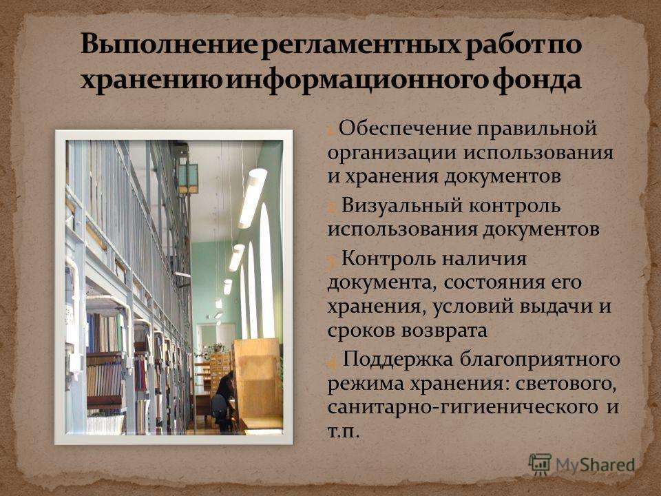 Еще при строительстве здания Геолкома для библиотеки было предусмотрено помещение с высотой потолков 6,5 метров, с оборудованным трехъярусным книгохранилищем (342 м 2 ) с металлическими опорами и съемными полками общей длиной более 7 000 м.