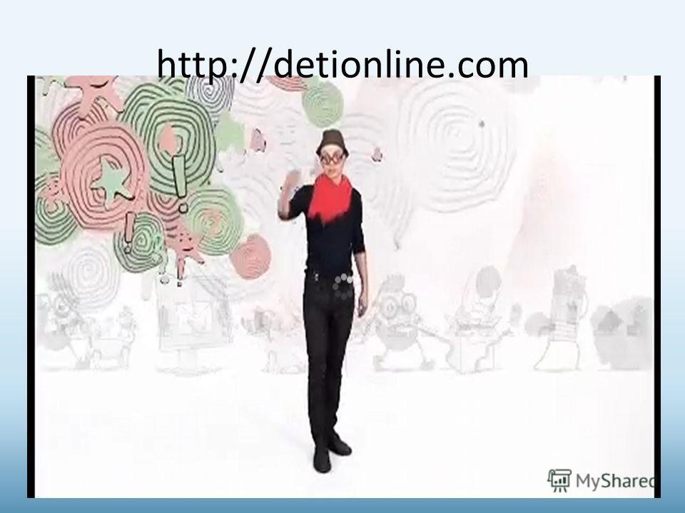 http://detionline.com