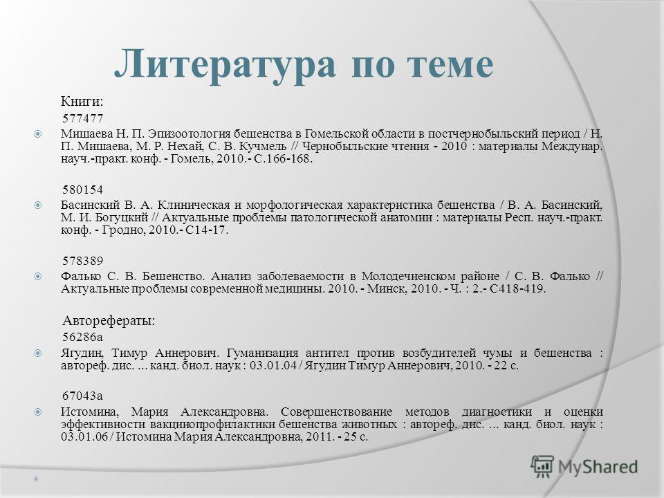 ebook The Employment