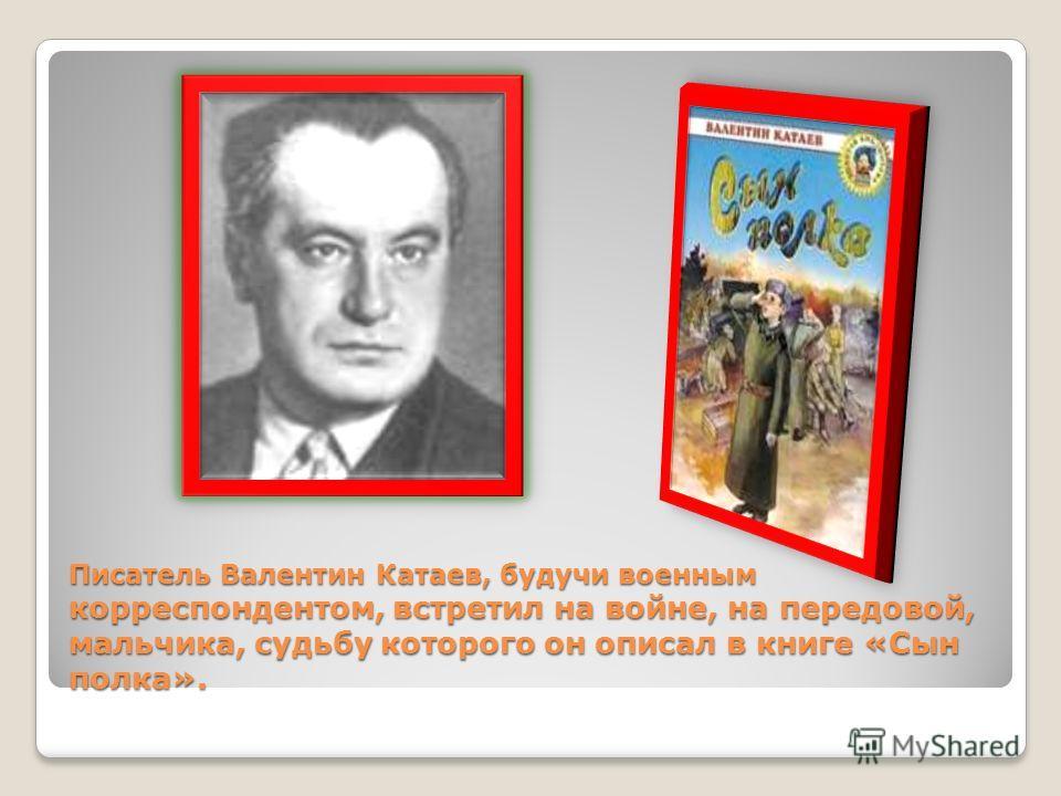 Я никогда героем не была. Не жаждала ни славы, ни награды. Дыша одним дыханьем с Ленинградом, Я не геройствовала, а жила… Дневник этой девочки нельзя читать без боли и содрогания.
