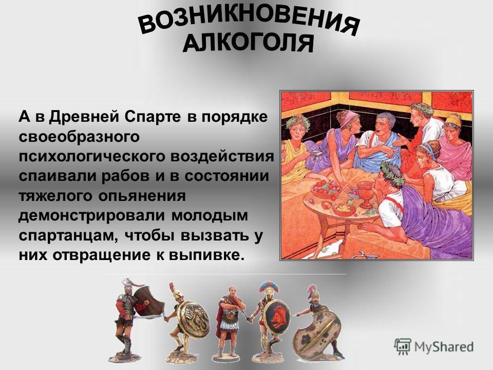 Некоторые китайские императоры казнили пьяниц.