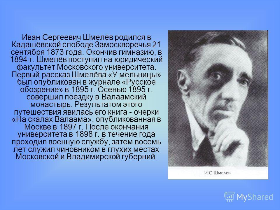 Вып 6 / а г шмелев
