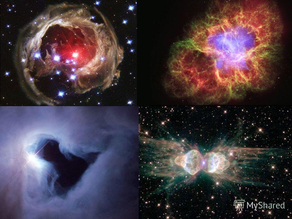Цвет звёзд Цвет звёзд зависит от их температуры. Самые холодные звёзды – красные. Температура их поверхности – 3 тыс. градусов. Температура оранжевых – 4500 градусов, жёлтых (как Солнце) – 6 тыс., белых – 7500, голубовато-белых – 10 тыс., голубых – 1