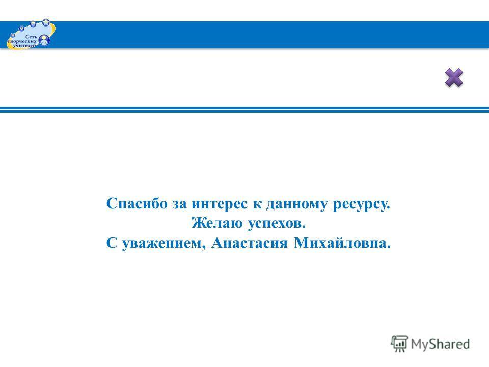 Тест-разминка Солнышко http://animashky.ru/flist/obprirod/11/9.gifhttp://animashky.ru/flist/obprirod/11/9.gif «Кто быстрее ?» Горы http://officeimg.vo.msecnd.net/en-us/images/MH900345350.jpghttp://officeimg.vo.msecnd.net/en-us/images/MH900345350.jpg