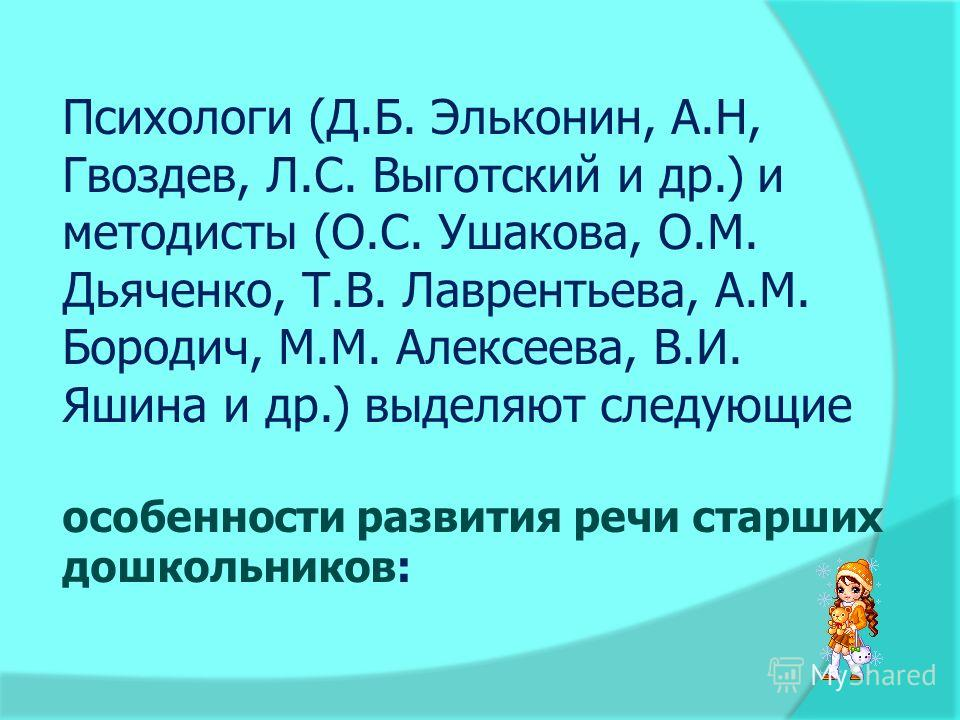 - русско-английский разговорник варавина к.в. универсальный