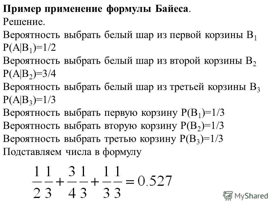 1 1+1+1 1313 1313 *