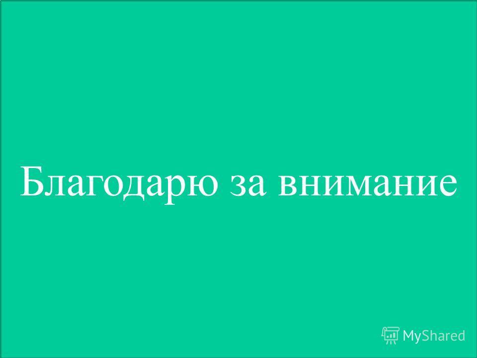 Стальной алхимик манга на русском читать онлайн