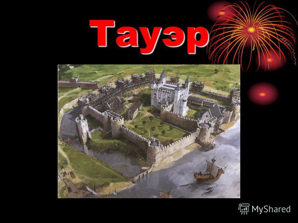 К 1207 г. Англия находилась в сложной ситуации. Большая часть южных графств была охвачена восстанием мятежных баронов и французов. Казалось Людовик VIII (Louis VIII), будет править всей Англией, однако часть основных крепостей, включая Дувр и Виндзор