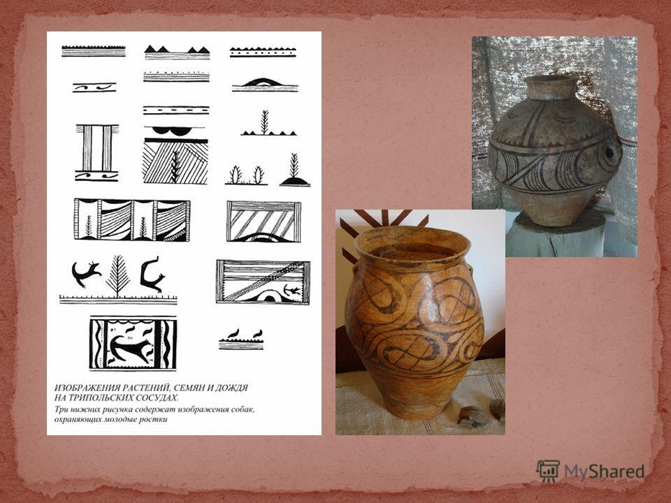 Трипольские глиняные статуэтки женского божества, олицетворяющего Мать-Природу и ее плодородие. На скульптуру этой цивилизации, несомненно, оказал влияние культ Богини-матери, божества земли и плодородия. Было найдено множество статуэток этой богини