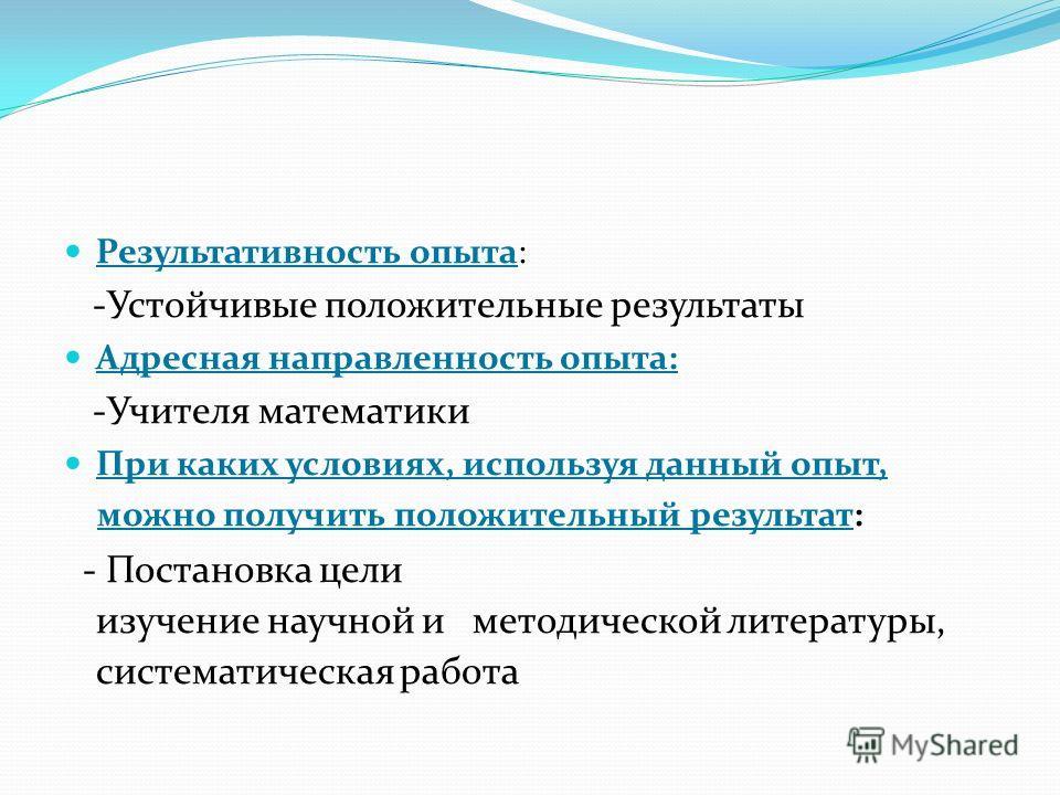 Адрес моего сайта: WWW.ELENA-KAZAKOWA.UCOZ.RU