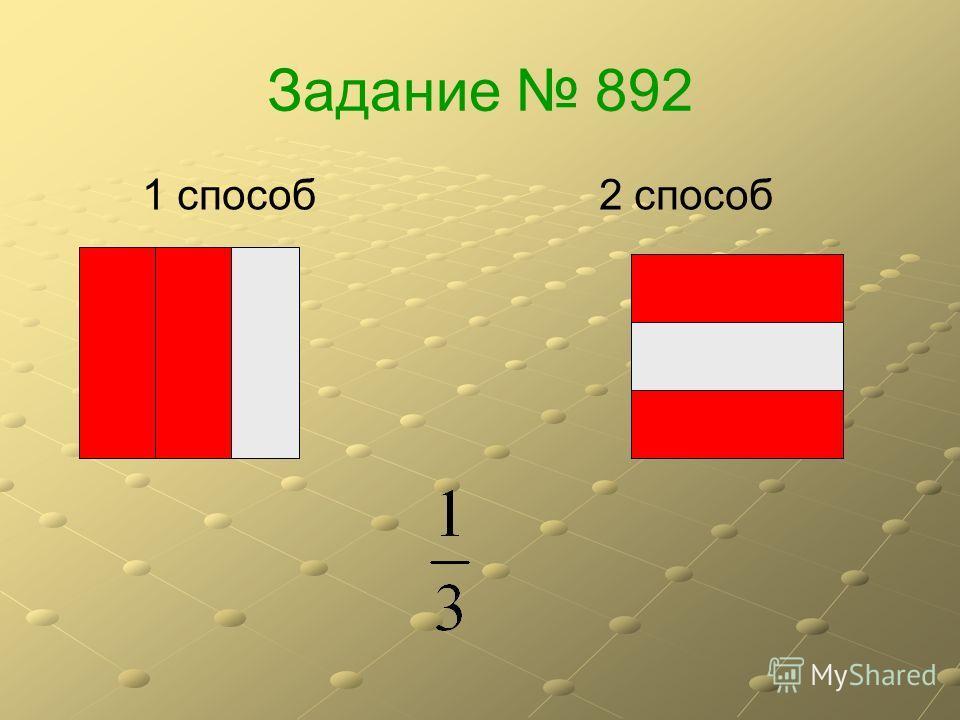 Ответы: Критерии оценивания: Оценка «5» - за 7 правильно выполненных заданий; Оценка «4» - за 5-6 правильно выполненных заданий; Оценка «3» - за 3-4 правильно выполненных задания.