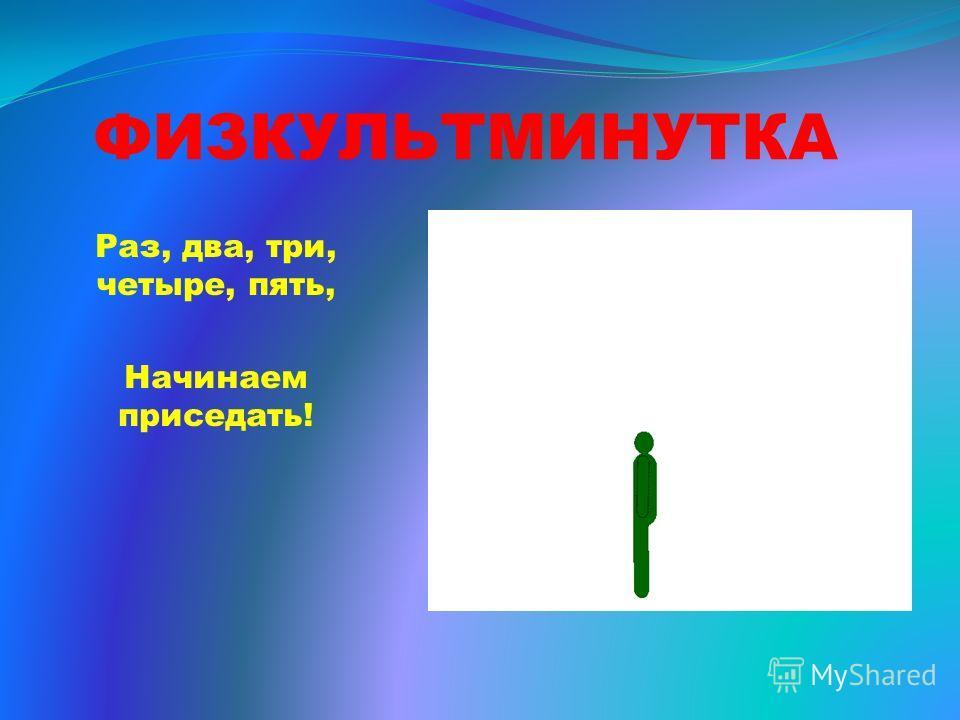Р 1 поля = (240+30) Х 2=540 м S 1 поля = 240 х 30 = 7200м 2 Р 2 поля = (400+20)Х 2=840 м S 2 поля = 400 х 20 = 8000м 2