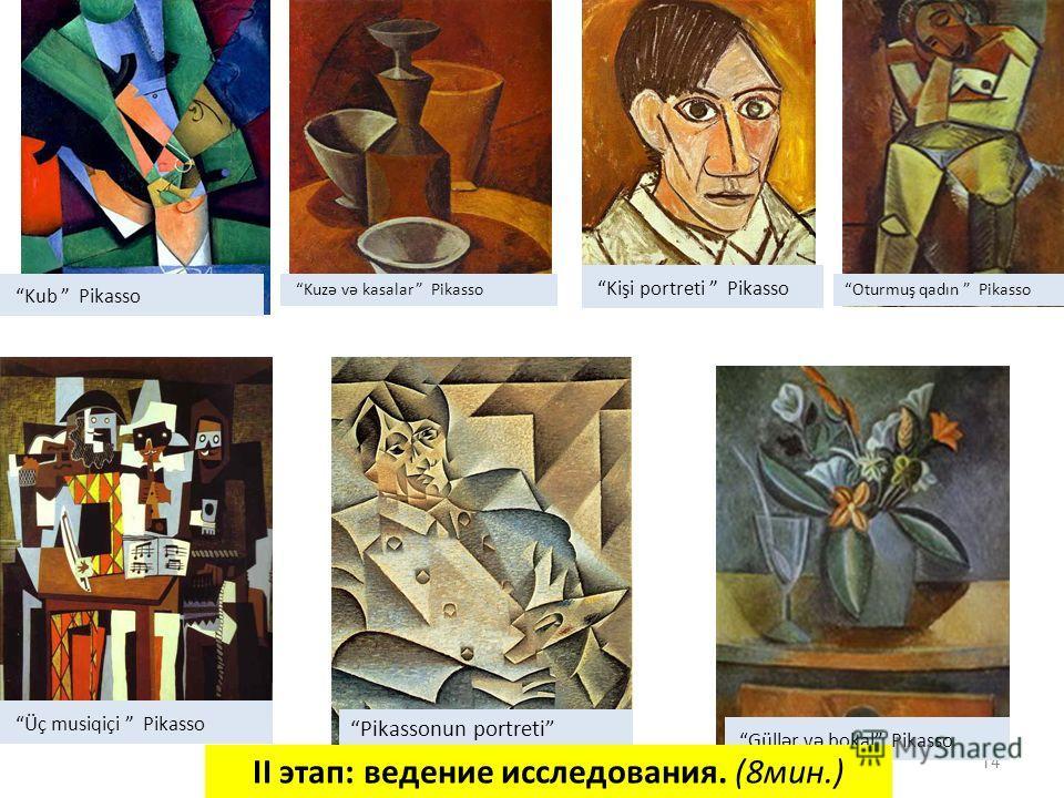 Пикассо - основоположник кубизма в котором трёхплоскостное тело в оригинальной манере рисовалось как ряд совмещённых воедино плоскостей. кубизма Эксперты назвали Пикассо самым «дорогим» художником. 4 мая 2010 года картина Пикассо «Обнажённая, зелёные