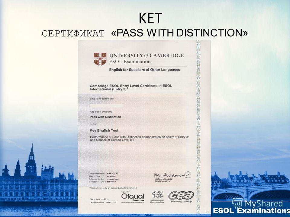 ESOL Examinations KET СЕРТИФИКАТ «PASS WITH DISTINCTION»
