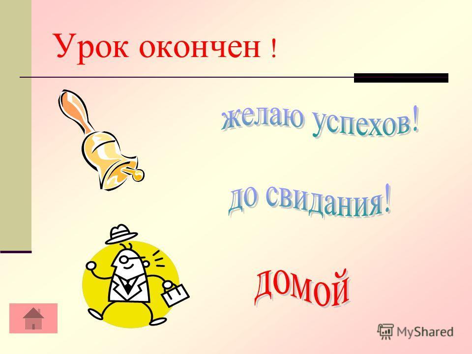 www.afromberg.narod.ru www.wgeo.ru www.center.fio.ru www.cbook.ru www.rubricon.com