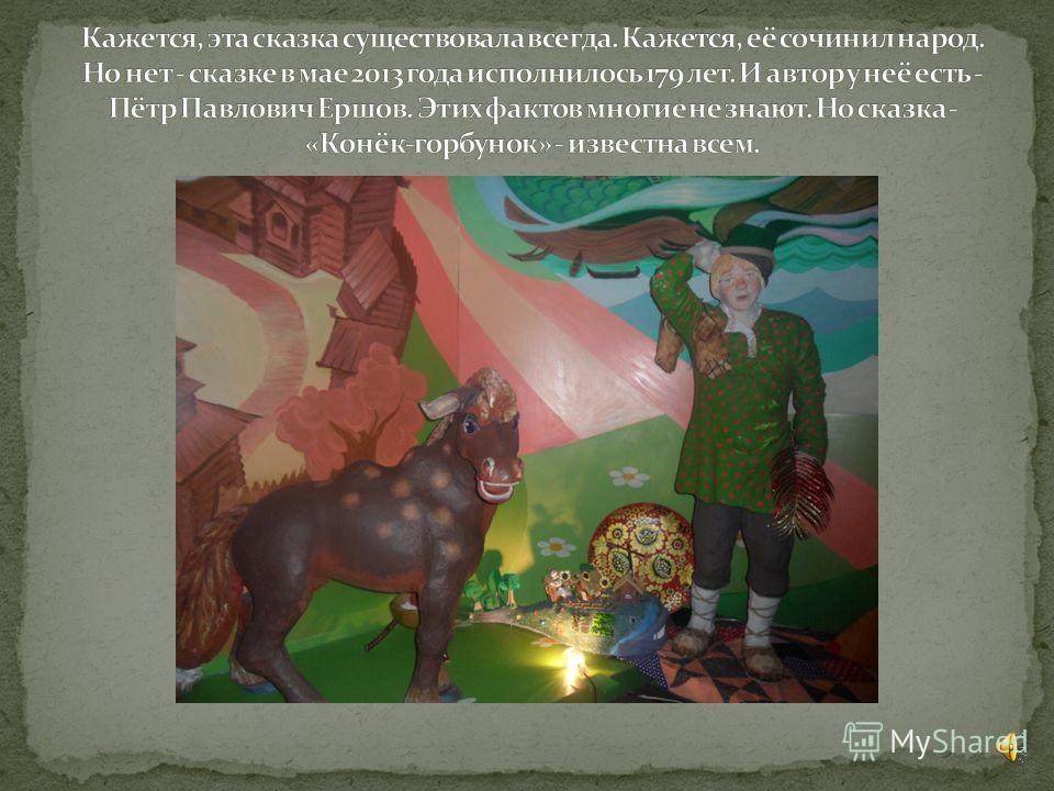 Разрушенный храм Петра Столпника в с. Безрукова