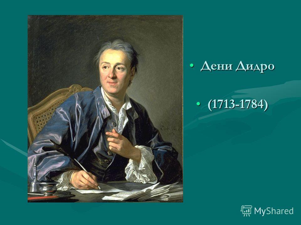Дени ДидроДени Дидро (1713-1784)(1713-1784)