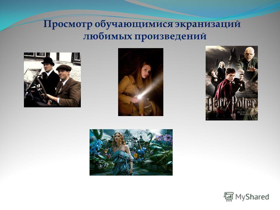 Подборка иллюстраций к произведениям