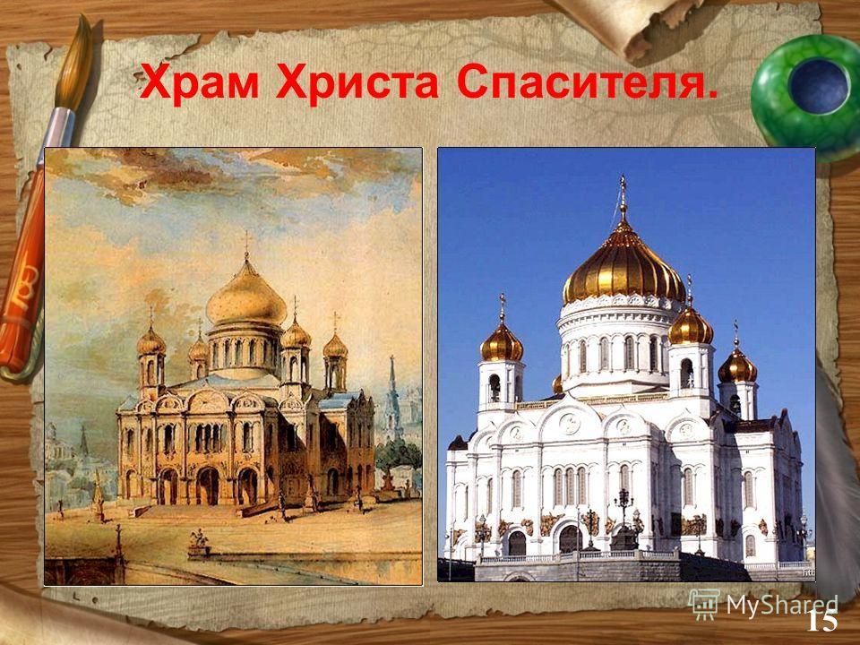 Памятники Кутузову. В Петербурге.В Москве. 14
