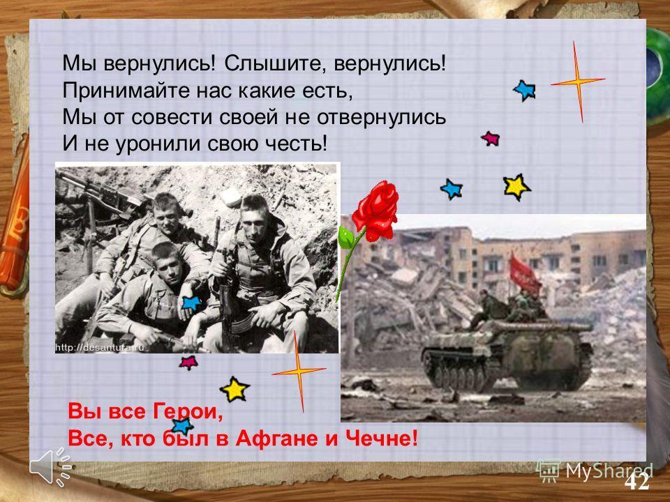 Биков Евгений Васильевич, родился 22 июля 1980 года. Выпускник Вангашской средней школы Сапер, матрос Евгений Биков, погибший 31 декабря 1999 года, награжден орденом Мужества посмертно. Похоронен в п.Вангаш 41