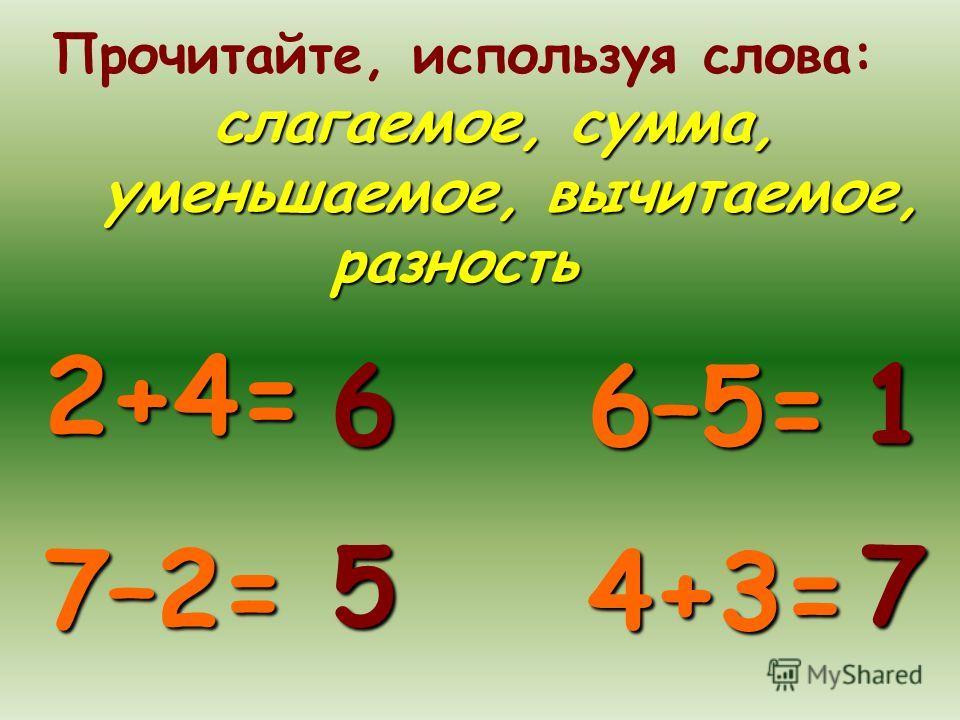 Как получить число, если есть число ?