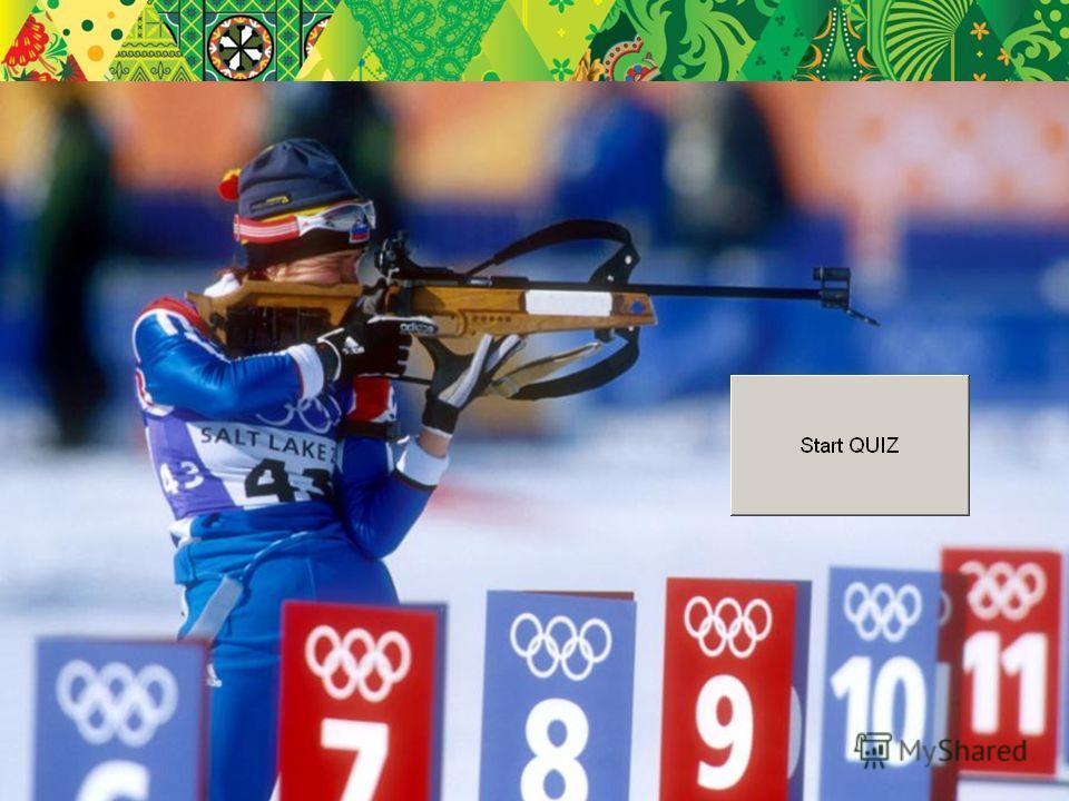 Олимпийский урок 4: «Волонтеры «Сочи 2014» Тест