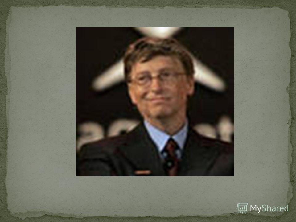 Билл Гейтс создал свой бизнес и сколотил огромное состояние без посторонней финансовой помощи. Ежедневно большинство жителей планеты имеют дело с результатами его труда. По самым скромным подсчетам он отдает на благотворительные проекты около половин