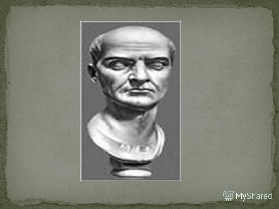 Римский государственный деятель Гай Цильний Меценат, живший в 1 веке до н.э. Друг и советник императора Октавиана Августа, большой поклонник искусств, покровитель поэтов, среди которых были Вергилий, Гораций и др. Имя его пережило тысячелетия и сейча