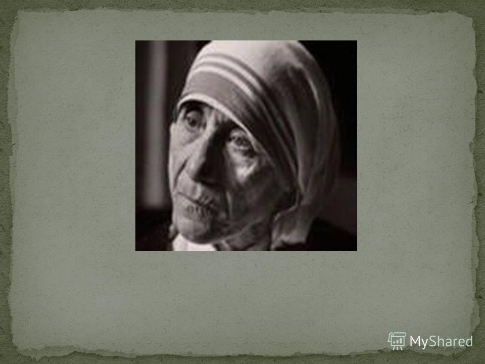 Агнесса Гонджа Бояджиу известная миру как Мать Тереза стала примером любви и заботы о ближнем. Еще девочкой она твердо знала, что ее служение Богу будет связано со служением бедным. Помогая больным и умирающим беднякам, она окружала их любовью, забот