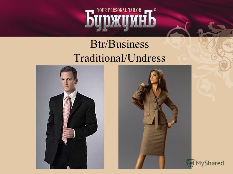 Btr/Business Traditional/Undress