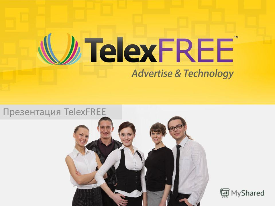 Презентация TelexFREE