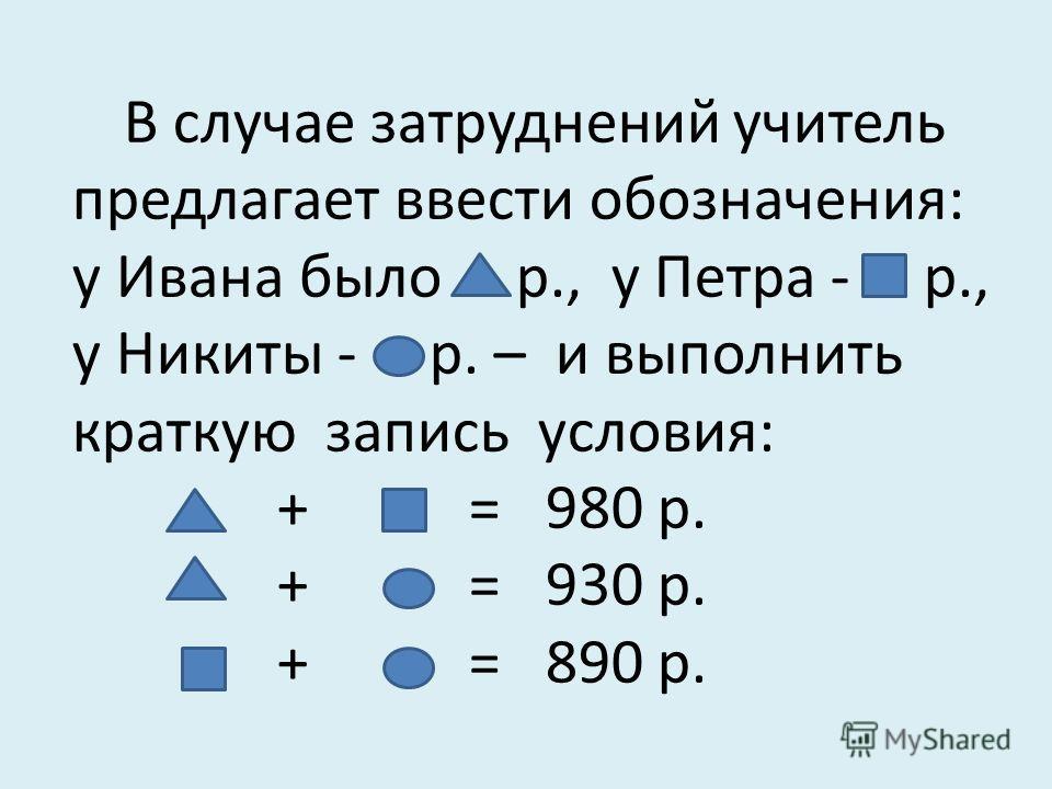 С п о с о б 3