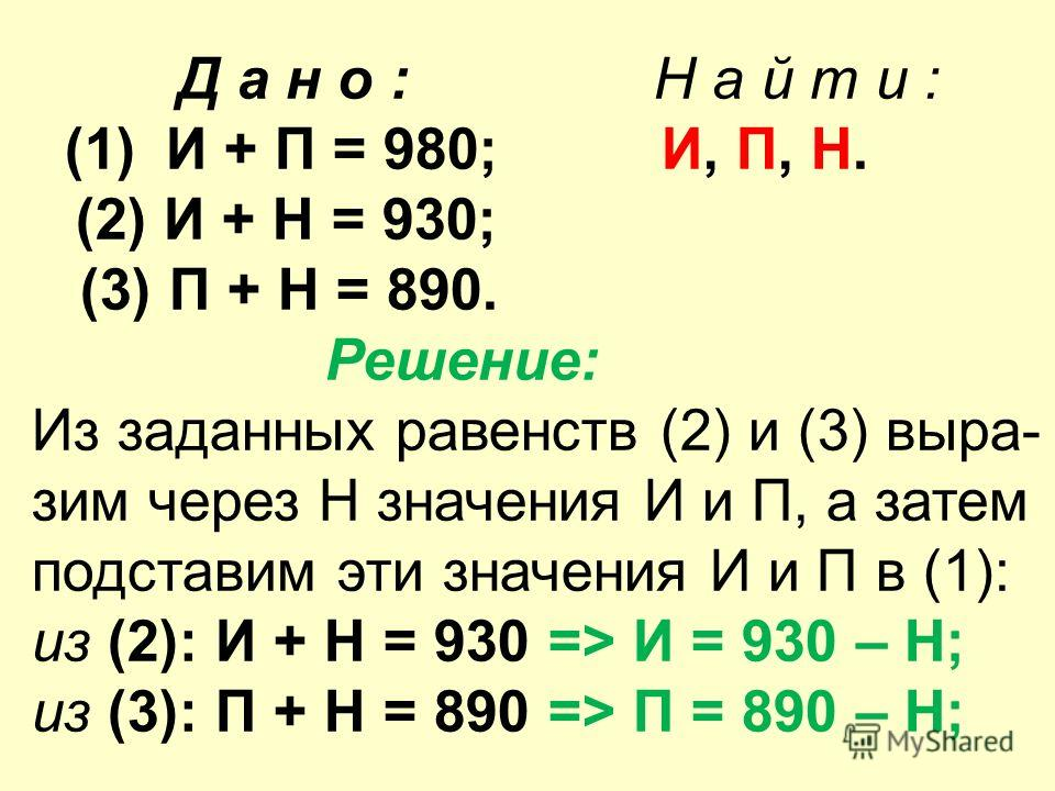 С п о с о б 4