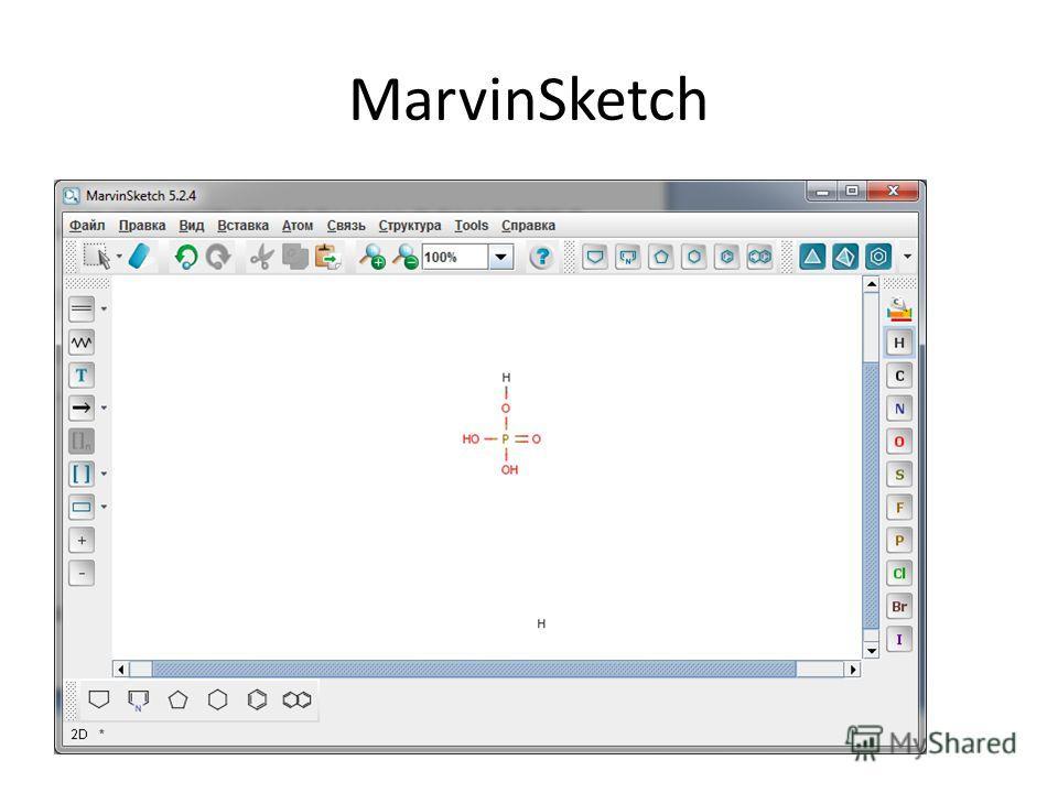 MarvinSketch