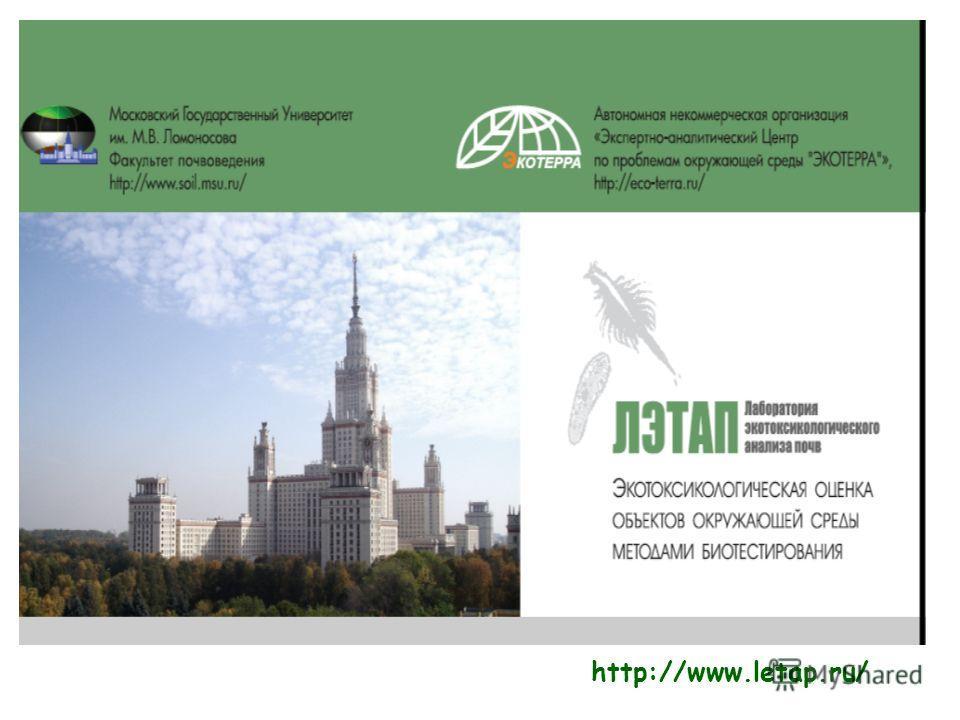 http://www.letap.ru/