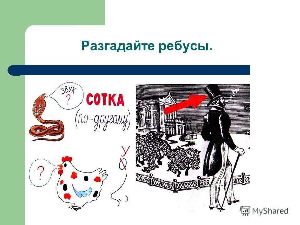 Шар. Конус. Цилиндр 6 класс Автор: Зайцева И.А.